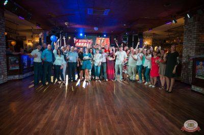 День именинника, 25 августа 2018 - Ресторан «Максимилианс» Красноярск - 51