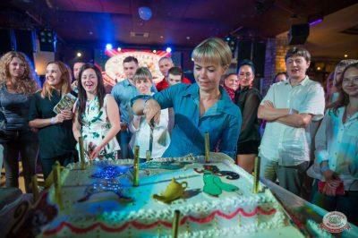 День именинника, 25 августа 2018 - Ресторан «Максимилианс» Красноярск - 53