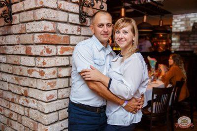 День именинника, 25 августа 2018 - Ресторан «Максимилианс» Красноярск - 55