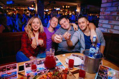 День именинника, 25 августа 2018 - Ресторан «Максимилианс» Красноярск - 56