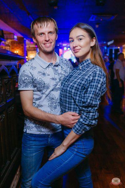 День именинника, 25 августа 2018 - Ресторан «Максимилианс» Красноярск - 58