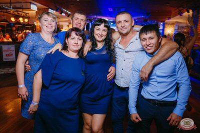 День именинника, 25 августа 2018 - Ресторан «Максимилианс» Красноярск - 59