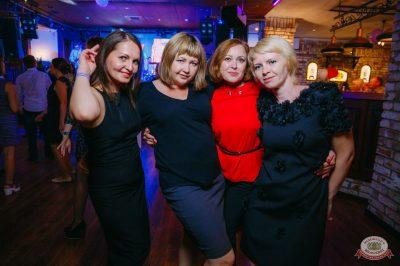 День именинника, 25 августа 2018 - Ресторан «Максимилианс» Красноярск - 61