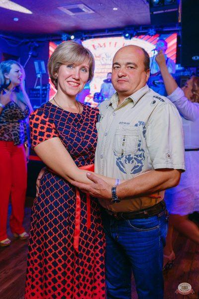 День именинника, 25 августа 2018 - Ресторан «Максимилианс» Красноярск - 62