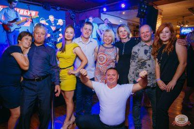 День именинника, 25 августа 2018 - Ресторан «Максимилианс» Красноярск - 63