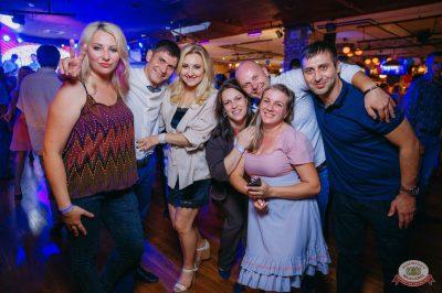 День именинника, 25 августа 2018 - Ресторан «Максимилианс» Красноярск - 65