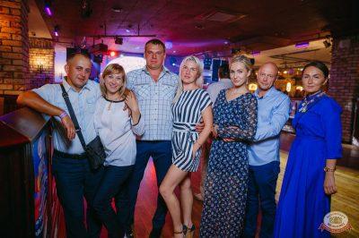 День именинника, 25 августа 2018 - Ресторан «Максимилианс» Красноярск - 66