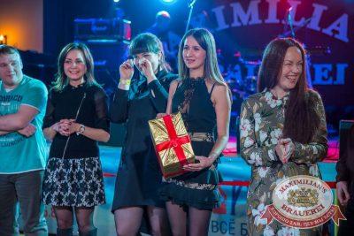 День именинника, 25 марта 2017 - Ресторан «Максимилианс» Красноярск - 16