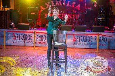 День именинника, 25 марта 2017 - Ресторан «Максимилианс» Красноярск - 21