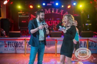 День именинника, 25 марта 2017 - Ресторан «Максимилианс» Красноярск - 23