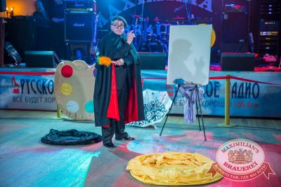День именинника, 25 марта 2017 - Ресторан «Максимилианс» Красноярск - 26