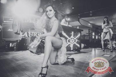 День именинника, 25 марта 2017 - Ресторан «Максимилианс» Красноярск - 30