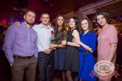 День именинника, 25 марта 2017 - Ресторан «Максимилианс» Красноярск - 33