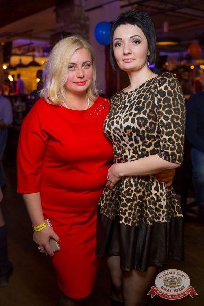 День именинника, 25 марта 2017 - Ресторан «Максимилианс» Красноярск - 35