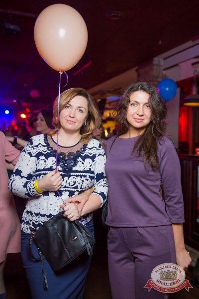 День именинника, 25 марта 2017 - Ресторан «Максимилианс» Красноярск - 37