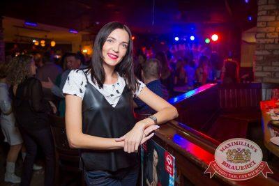 День именинника, 25 марта 2017 - Ресторан «Максимилианс» Красноярск - 38