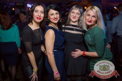 День именинника, 25 марта 2017 - Ресторан «Максимилианс» Красноярск - 43