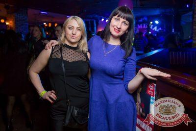 День именинника, 25 марта 2017 - Ресторан «Максимилианс» Красноярск - 46