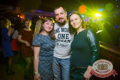 День именинника, 25 марта 2017 - Ресторан «Максимилианс» Красноярск - 47