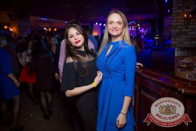 День именинника, 25 марта 2017 - Ресторан «Максимилианс» Красноярск - 50