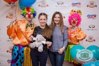 День именинника, 25 марта 2017 - Ресторан «Максимилианс» Красноярск - 6