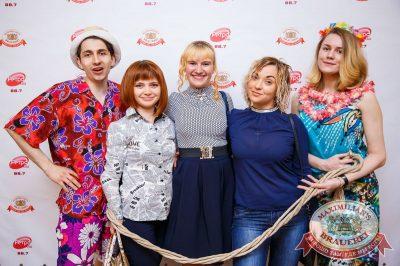 День именинника, 26 мая 2018 - Ресторан «Максимилианс» Красноярск - 1