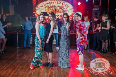 День именинника, 26 мая 2018 - Ресторан «Максимилианс» Красноярск - 10