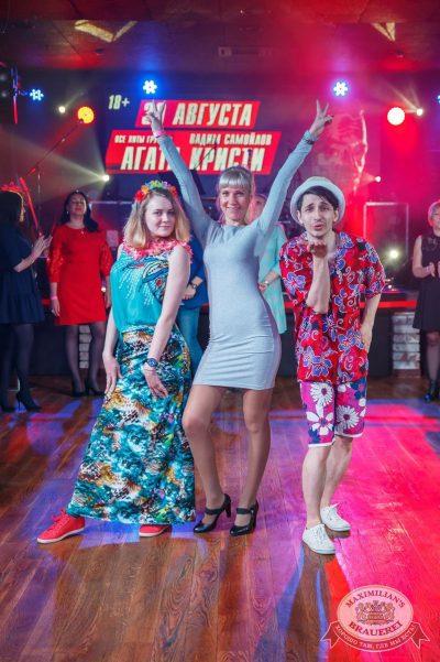 День именинника, 26 мая 2018 - Ресторан «Максимилианс» Красноярск - 13