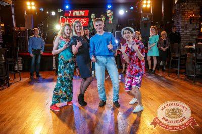 День именинника, 26 мая 2018 - Ресторан «Максимилианс» Красноярск - 17