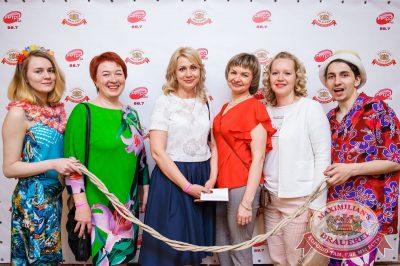 День именинника, 26 мая 2018 - Ресторан «Максимилианс» Красноярск - 2