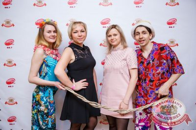 День именинника, 26 мая 2018 - Ресторан «Максимилианс» Красноярск - 3