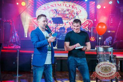 День именинника, 26 мая 2018 - Ресторан «Максимилианс» Красноярск - 46