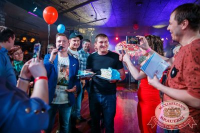 День именинника, 26 мая 2018 - Ресторан «Максимилианс» Красноярск - 49