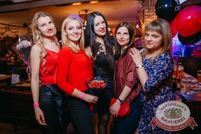 День именинника, 26 мая 2018 - Ресторан «Максимилианс» Красноярск - 54