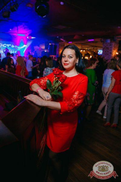 День именинника, 26 мая 2018 - Ресторан «Максимилианс» Красноярск - 57