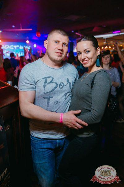 День именинника, 26 мая 2018 - Ресторан «Максимилианс» Красноярск - 58
