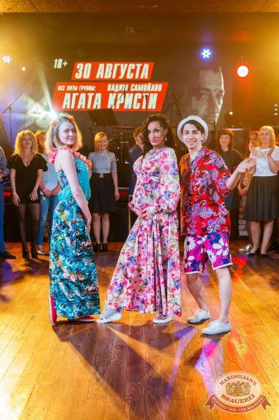 День именинника, 26 мая 2018 - Ресторан «Максимилианс» Красноярск - 6