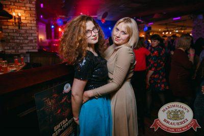 День именинника, 26 мая 2018 - Ресторан «Максимилианс» Красноярск - 63