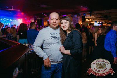 День именинника, 26 мая 2018 - Ресторан «Максимилианс» Красноярск - 67