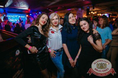 День именинника, 26 мая 2018 - Ресторан «Максимилианс» Красноярск - 68