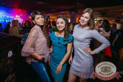 День именинника, 26 мая 2018 - Ресторан «Максимилианс» Красноярск - 69