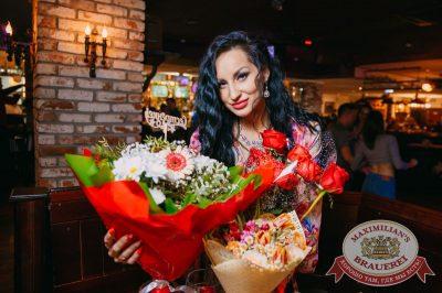 День именинника, 26 мая 2018 - Ресторан «Максимилианс» Красноярск - 72