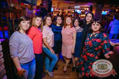 День именинника, 26 мая 2018 - Ресторан «Максимилианс» Красноярск - 73