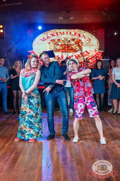 День именинника, 26 мая 2018 - Ресторан «Максимилианс» Красноярск - 8