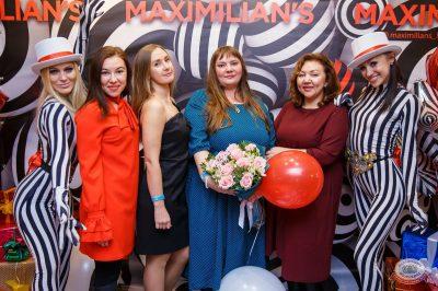 День именинника, 26 октября 2019 - Ресторан «Максимилианс» Красноярск - 1