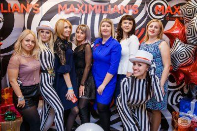 День именинника, 26 октября 2019 - Ресторан «Максимилианс» Красноярск - 2