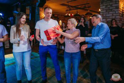 День именинника, 26 октября 2019 - Ресторан «Максимилианс» Красноярск - 24