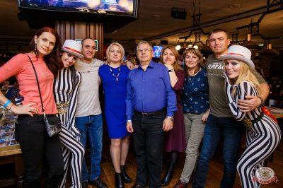 День именинника, 26 октября 2019 - Ресторан «Максимилианс» Красноярск - 43