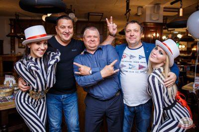 День именинника, 26 октября 2019 - Ресторан «Максимилианс» Красноярск - 47