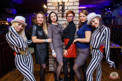 День именинника, 26 октября 2019 - Ресторан «Максимилианс» Красноярск - 48